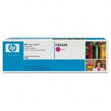 Cilindru Laser Magenta Hp C8563A 95%