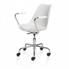 Scaun Office CUBETRADE FL20405 Model de Lux, Alb / Metal